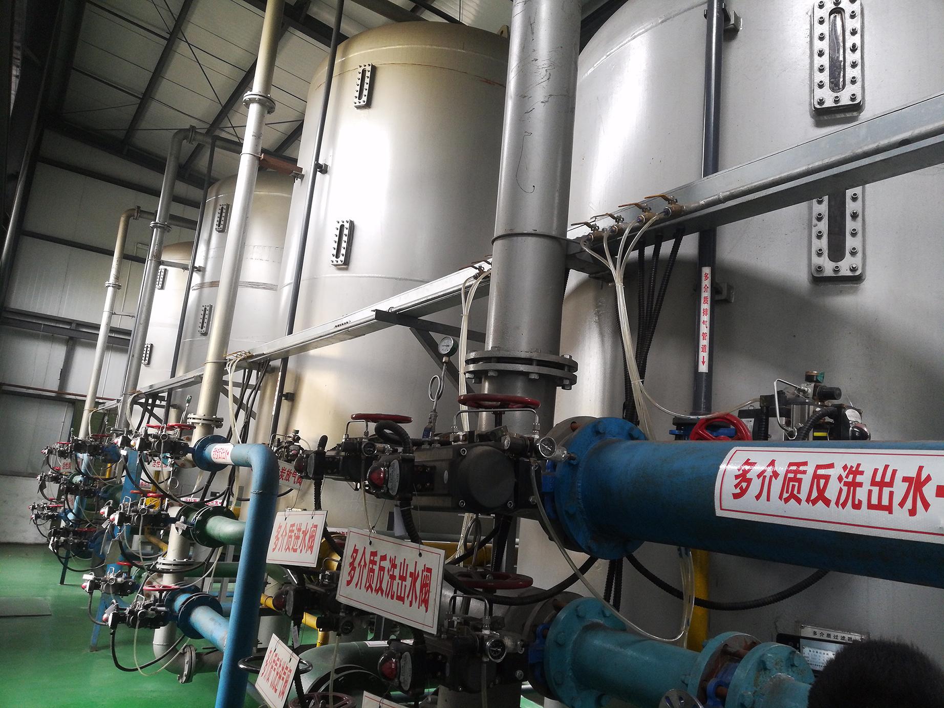 污水处理厂多介质过滤