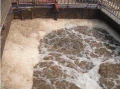 纺织厂印刷厂一体化水处理设备应用