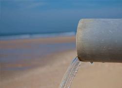造纸工业废水解决方案